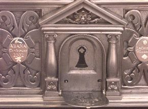Masterpiece Lock Detail (c) 2002 anvilfire.com